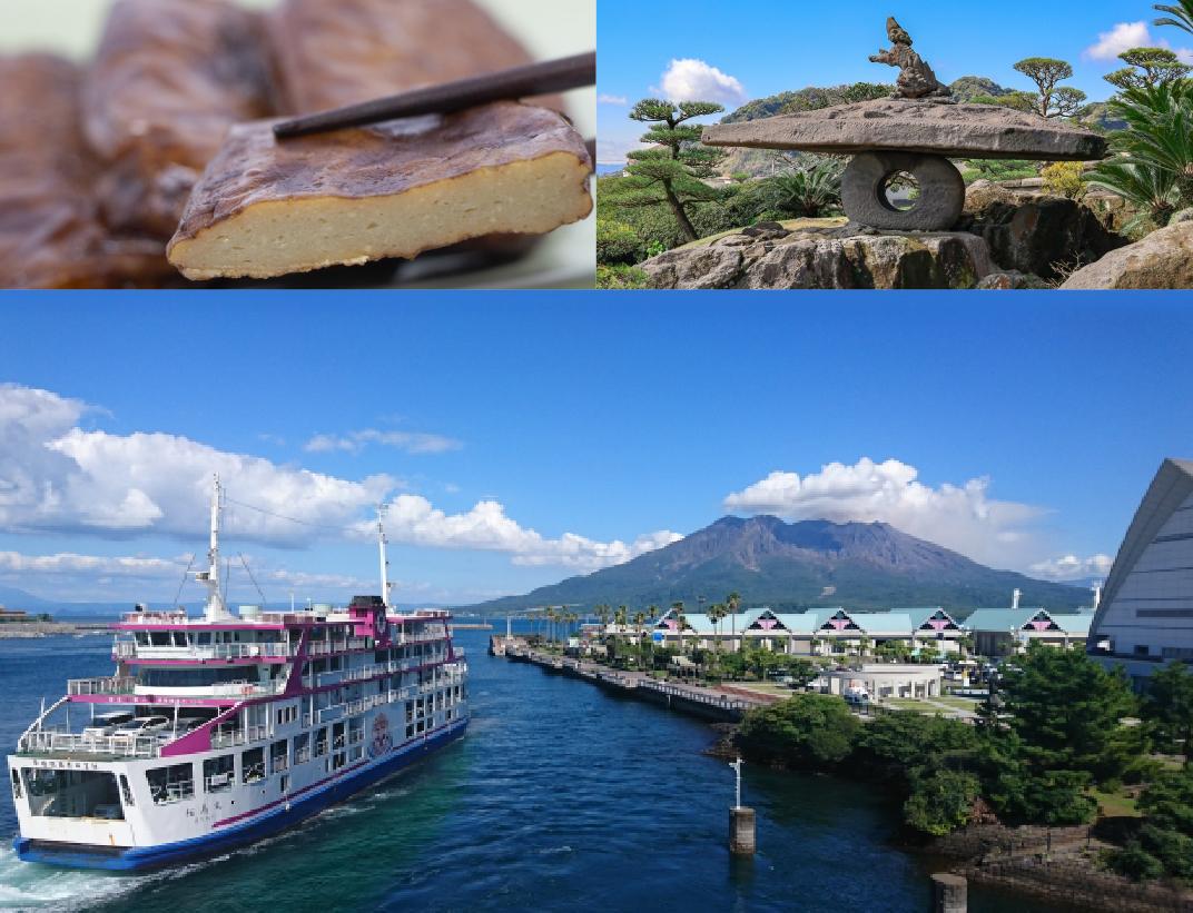 富士山静岡発